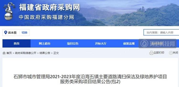 1.07亿! 辉龙公司等2家企业分享福建省石狮市沿海五镇环卫项目