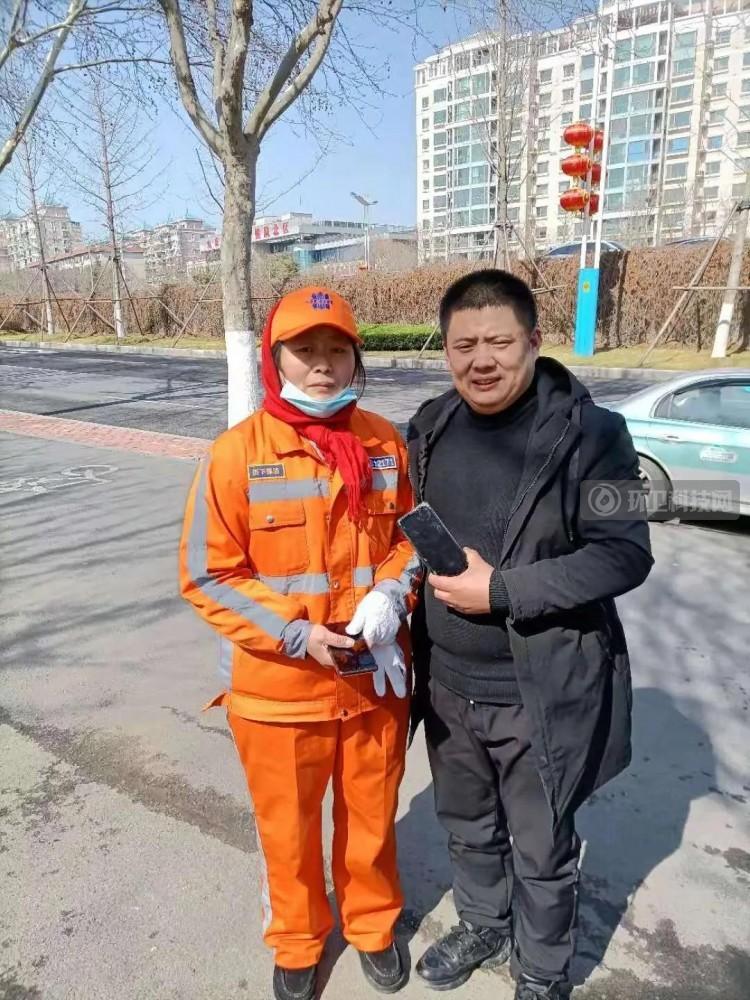 赞!济南市历下区环卫工人捡到手机后……