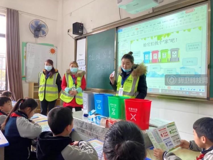 """开学第一课!江西宜春一小学展开""""垃圾分类进校园""""宣讲活动!"""