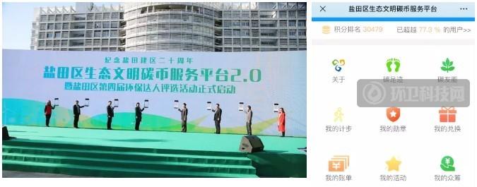 """深圳模式:生活垃圾""""分类收集减量+分流收运利用+全量焚烧处置"""""""