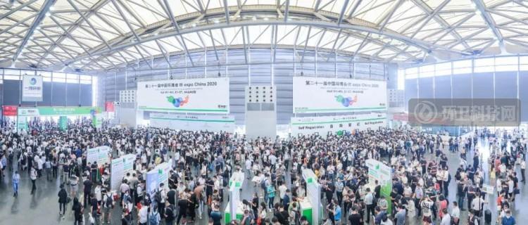 超2千家展商、40场会议论坛…这场环保盛宴不可错过!