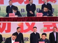 江西上饶弋阳县正式启动农村环卫市场化