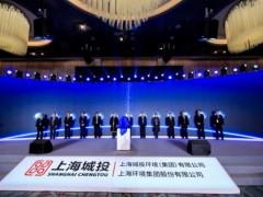 北京环卫、重庆三峰等七国企签署战略合作框架协议