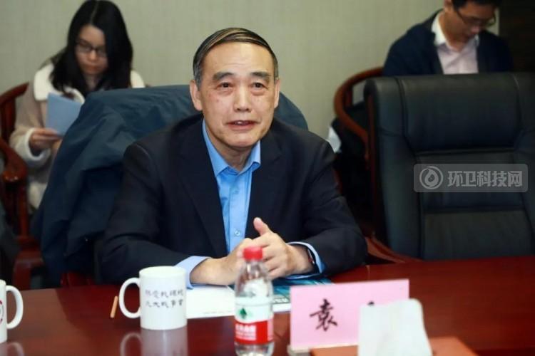 清华大学校务委员会副主任袁驷致辞