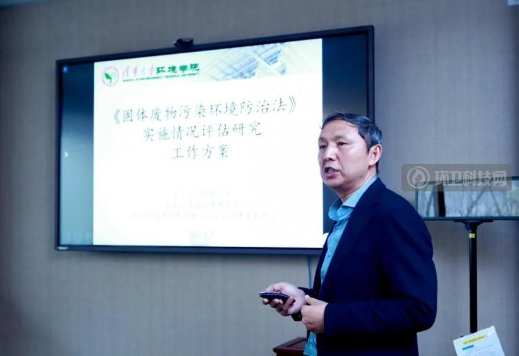 项目负责人刘建国汇报工作方案