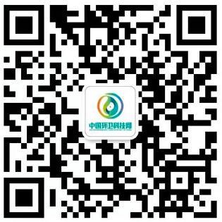 环卫科技网与您相约第22届中国环博会