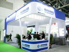 """4月20日-22日,""""希奕""""与您相约亚洲最大环保展——中国环博会"""