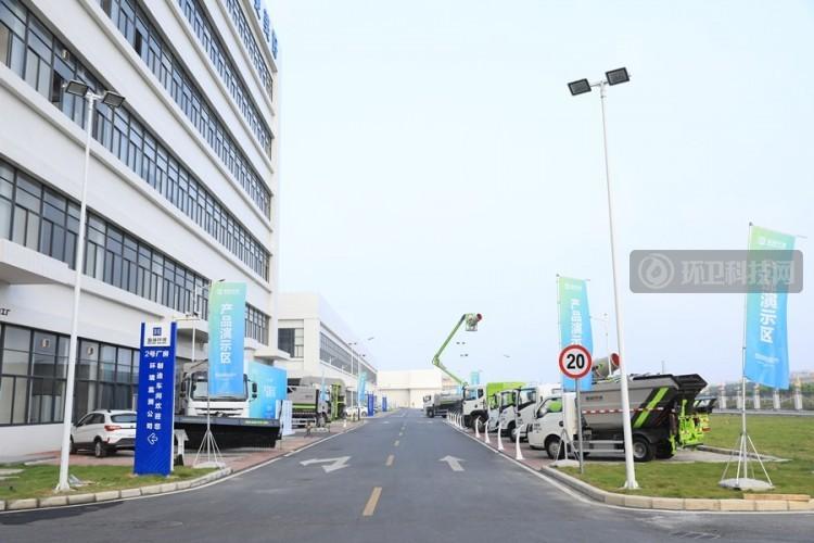 中国城市智慧环卫服务行业高峰论坛暨盈峰环境智慧环卫系列新品发布会成功举行