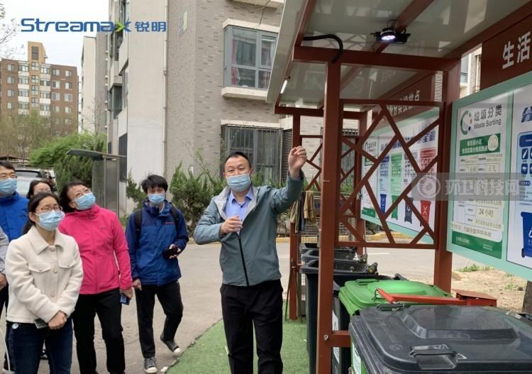 北京市城管委前往东升镇观景园指导垃圾分类信息化工作