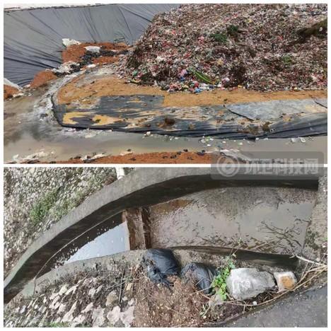 横县第二生活垃圾填埋场填埋作业区渗滤液收集不完全,通过雨水渠超标直排外环境
