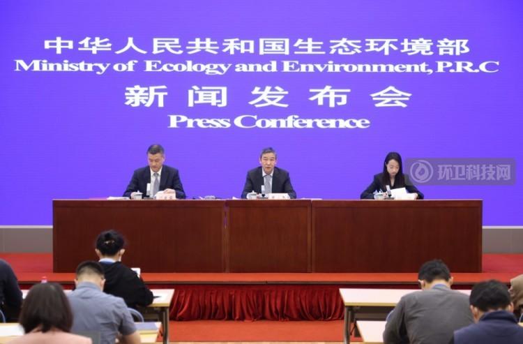 """生态环境部新闻发布:垃圾焚烧被多次提及 严打""""COD去除剂"""""""