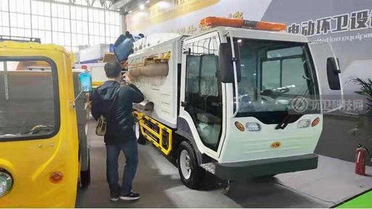 济南百易环保展会环保车辆展示