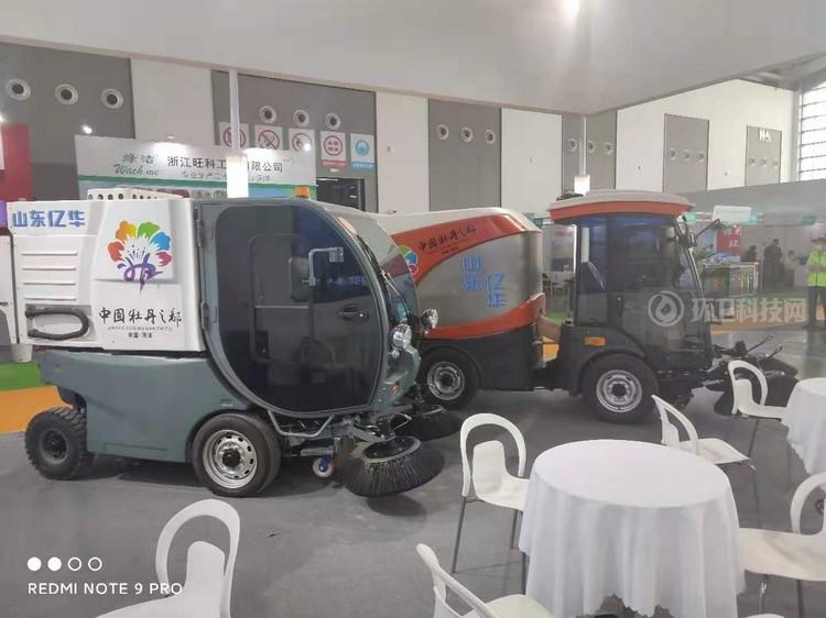 珠海亿华电动车有限公司清扫车展品