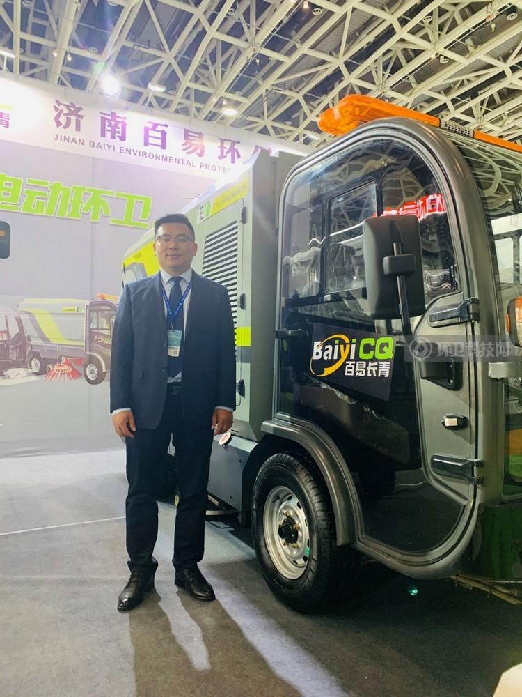 济南百易环保公司总经理刘金东