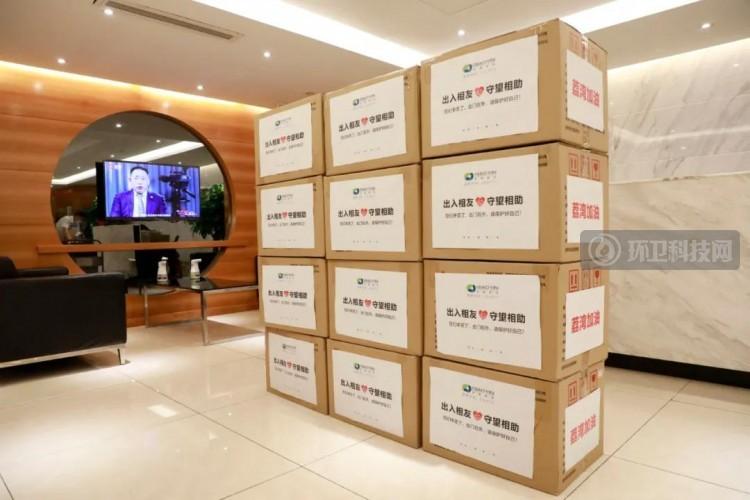 出入相友,守望相助!侨银股份向荔湾区捐赠近60000个口罩