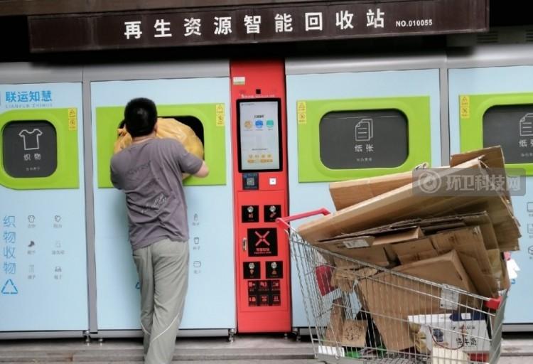 运营半年,日可回收物破1.7吨!杭州某小区垃圾分类经验总结