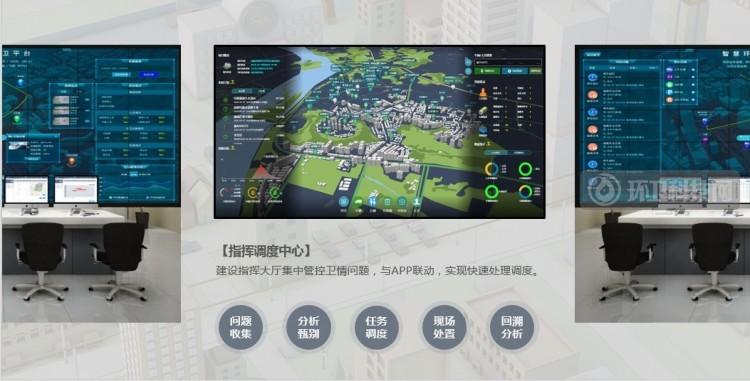 """重庆凯瑞特种车助力大足区奏响垃圾分类""""协奏曲"""""""