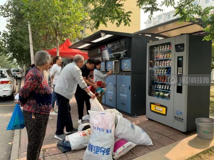 垃圾分类案例   耀邦环境山西阳泉智能垃圾分类试点项目