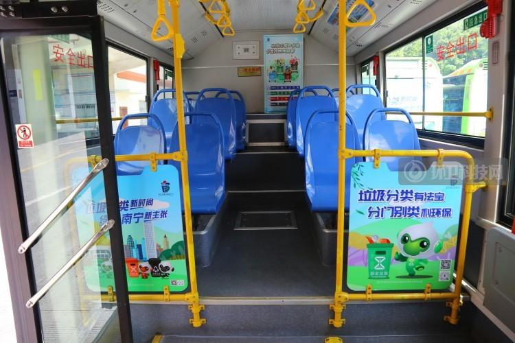 南宁市开设首条生活垃圾分类主题公交专线
