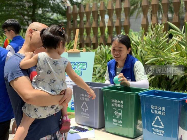 """广州""""垃圾分类""""成为撬动城市管理出新出彩支点"""