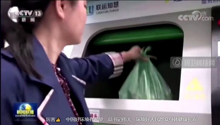 这家企业垃圾分类回收设备再获国家级荣誉