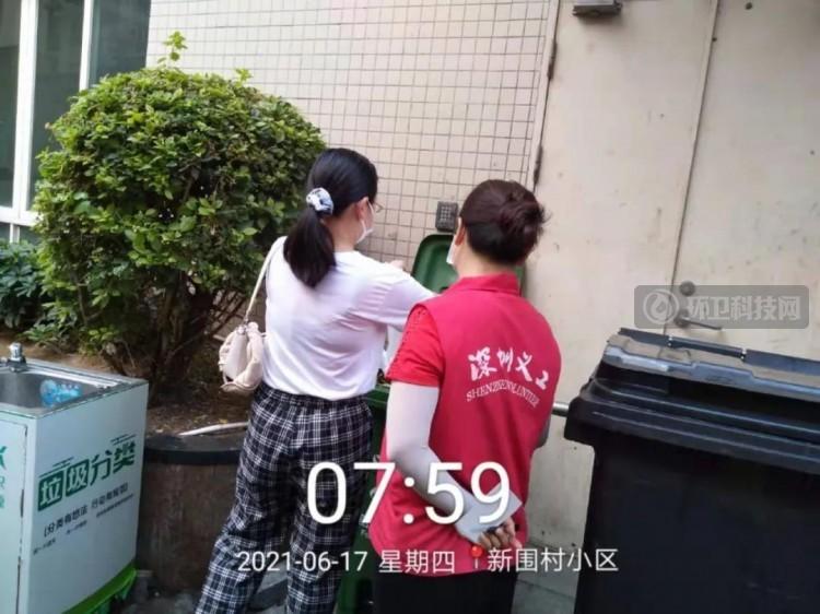 垃圾分类案例   玉龙环保深圳市新围村垃圾分类试点项目