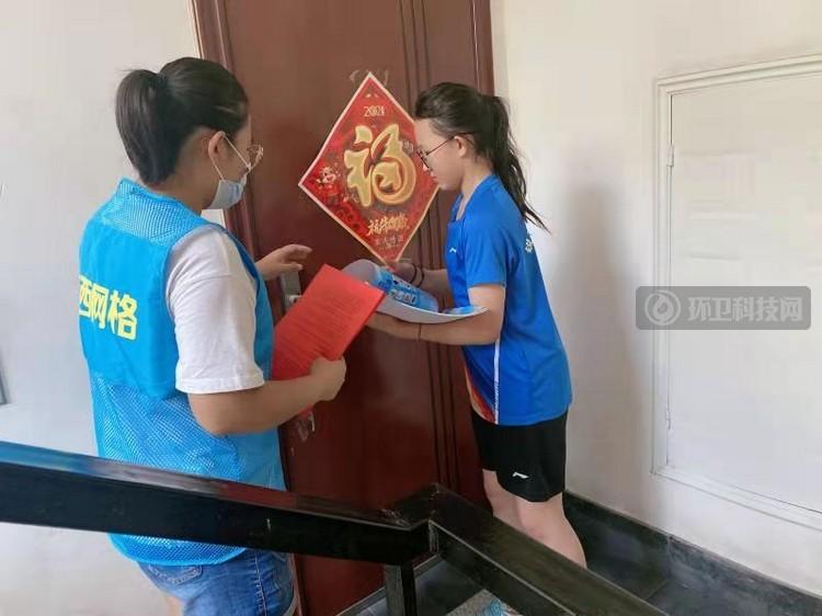 山东省莱西市组织生活垃圾分类校园暑期社区实践活动