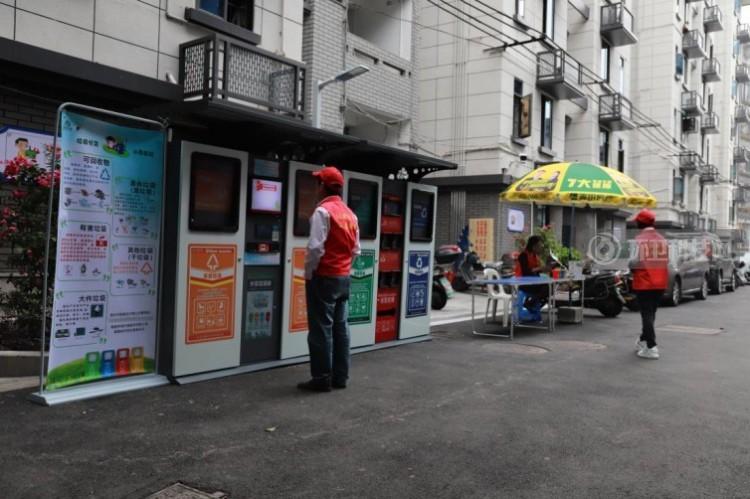 垃圾分类案例   福建东飞环境福州市生活垃圾分类项目