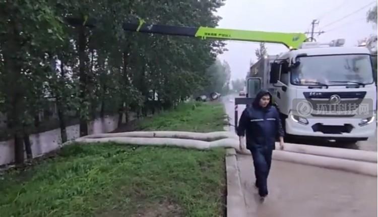 """""""豫""""子同袍!盈峰环境排水抢险车赴郑州支援排涝抢险"""