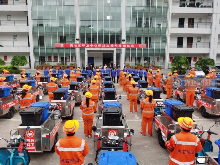 环卫保洁车辆提档升级 文明城市创建提质增效