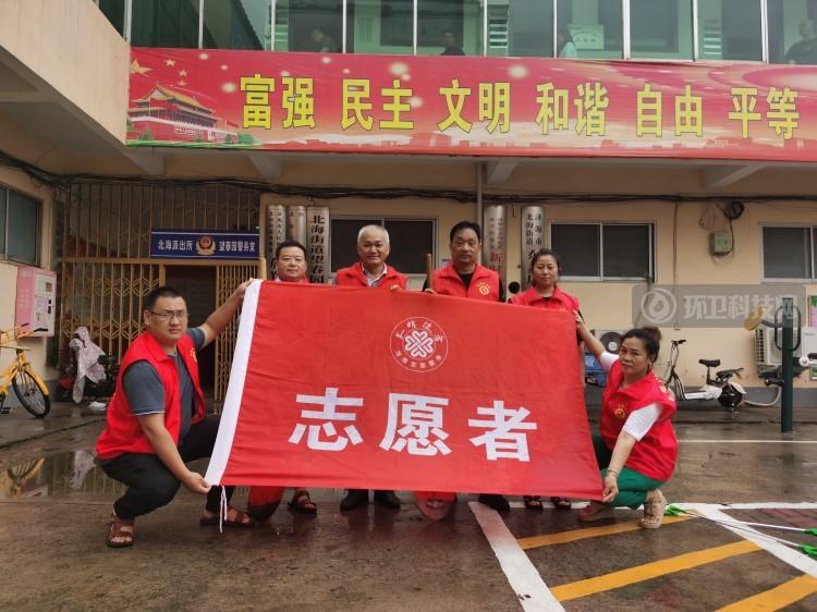 河南省济源市环卫处积极开展助力全国文明城市创建志愿活动