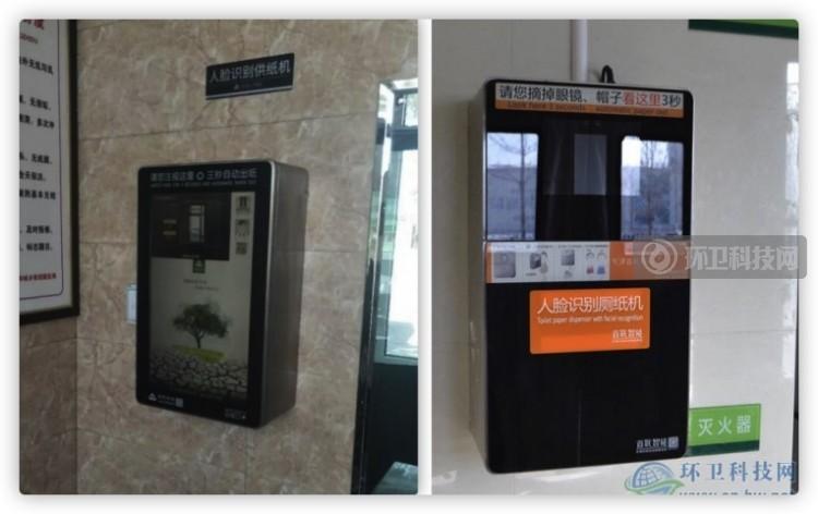 厕所、垃圾分类领域应用人脸识别技术可休矣