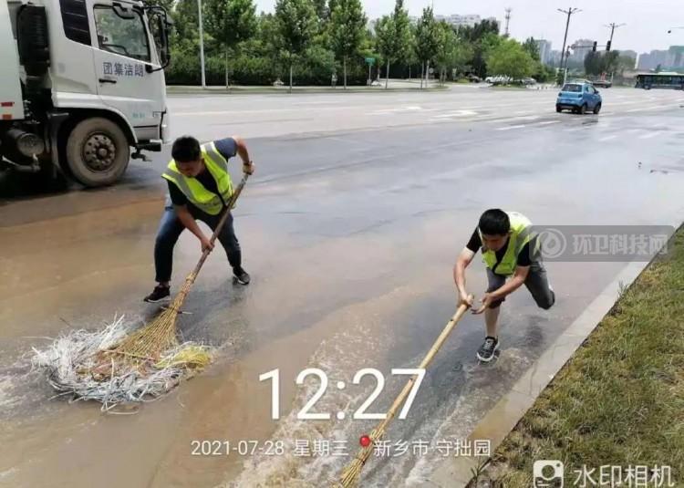 阳光朗洁集团驰援河南,参与新乡灾后重建工作