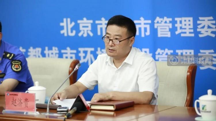 北京市召开《生活垃圾管理条例》实施进展情况新闻发布会