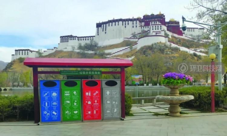 拉萨市扎实推进生活垃圾分类工作