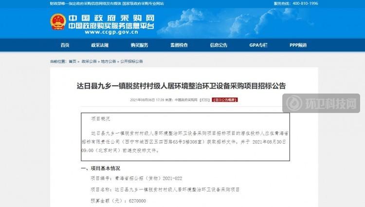 含扫雪车、餐厨压缩车等!青海省达日县发布环卫设备采购项目