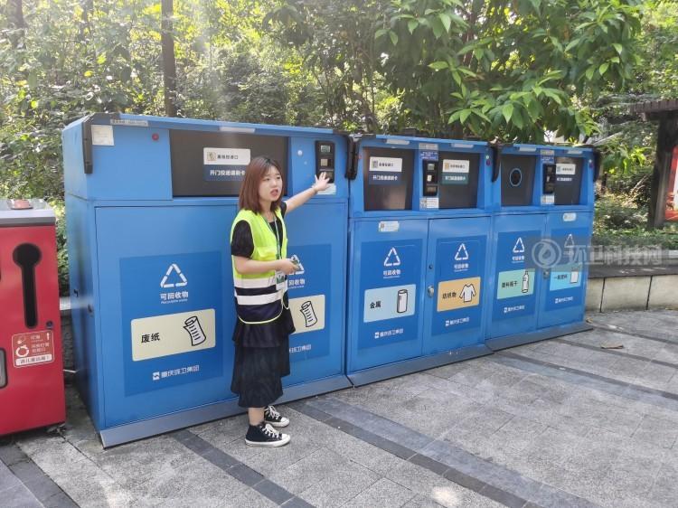重庆九龙坡钢球小区:全程追溯可回收垃圾