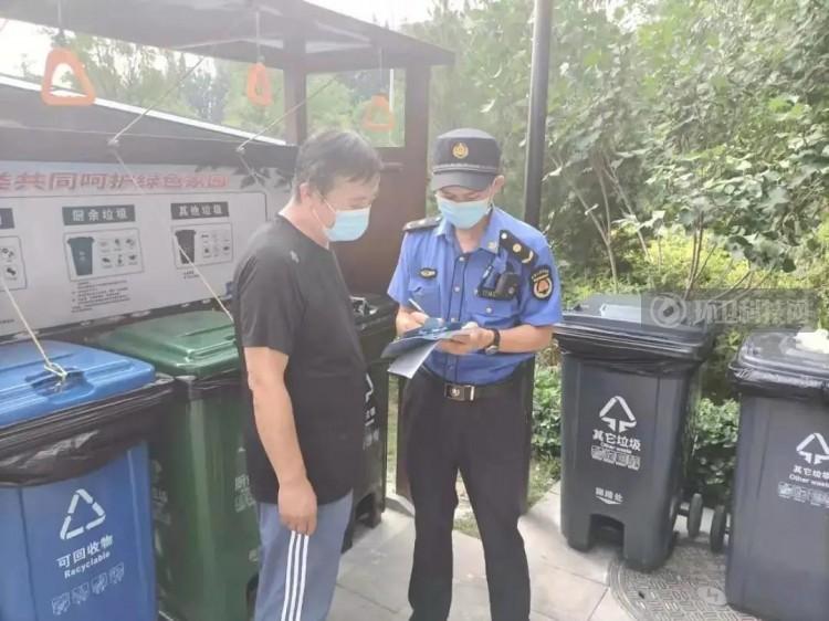 北京大兴通报生活垃圾分类执法典型案例,这些行为将受罚!