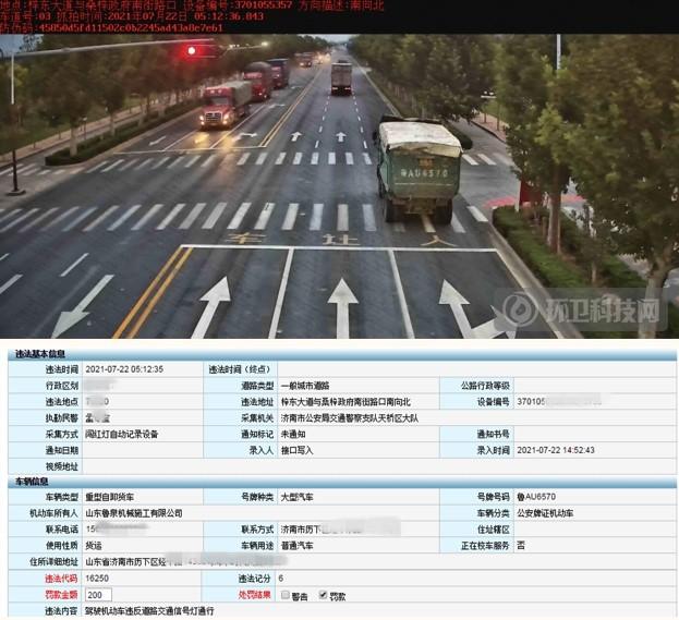 济南交警曝光渣土车违法行为,建筑垃圾运输该注意了