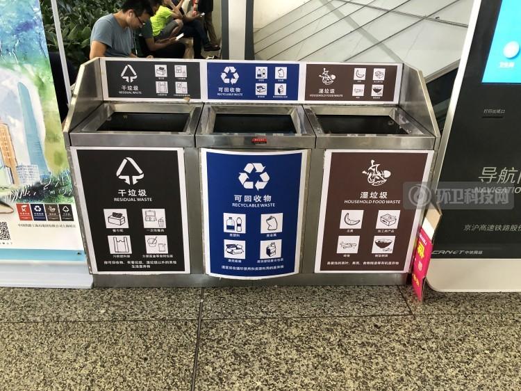 上海虹桥火车站垃圾分类果皮箱(1)