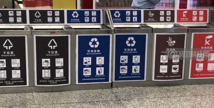 上海虹桥火车站垃圾分类果皮箱(2)