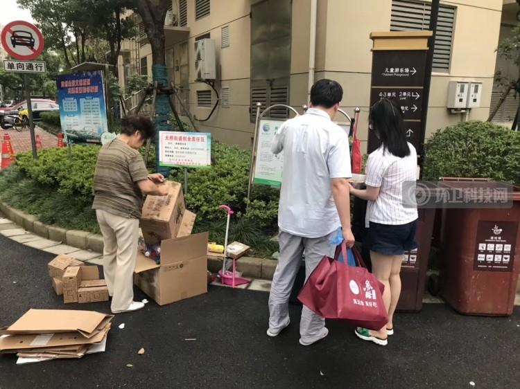 上海可回收物过秤