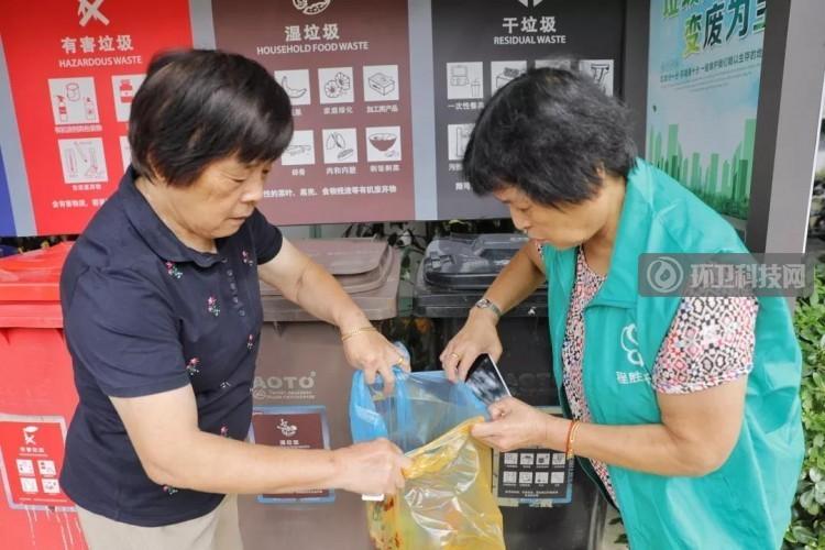上海垃圾分类的10个事实