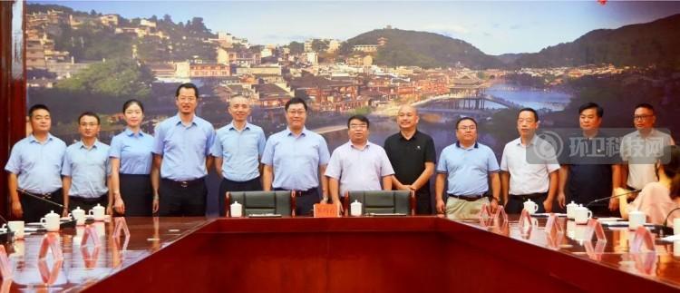 凤凰县城乡生活垃圾收转运一体化服务采购项目签约仪式圆满举行